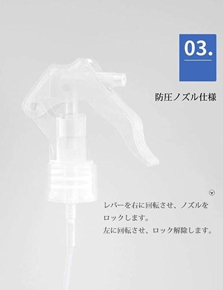 送料無料!!157-2/スプレー ボトル 軽量 携帯 透明 スプレー ボトル 旅行 除菌 虫除け 液体詰替用ボトル (200ml 空容器/3個セット)_画像6