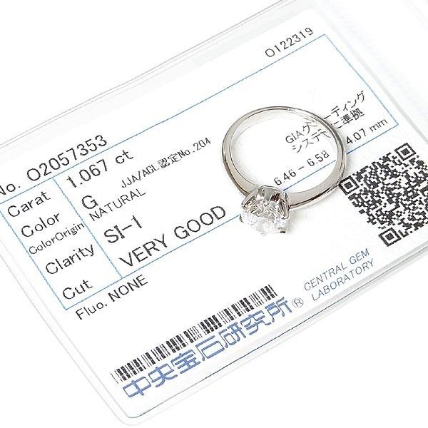 【田崎真珠】TASAKI タサキ Pt900ダイヤ指輪 1.067ct G.SI-1.VG/4.5g/9号_画像7