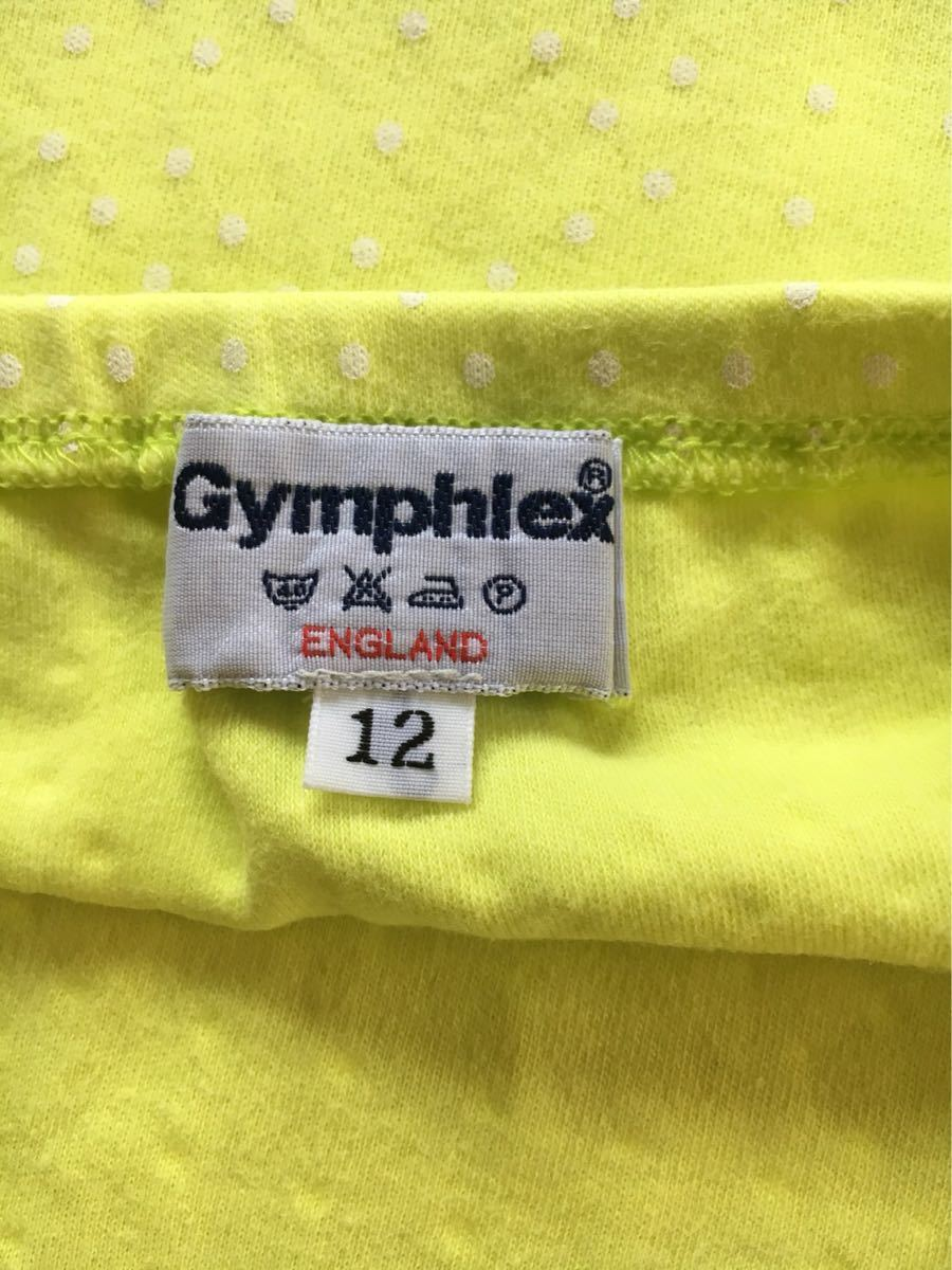 Gymphlex ホルターネック キャミソール