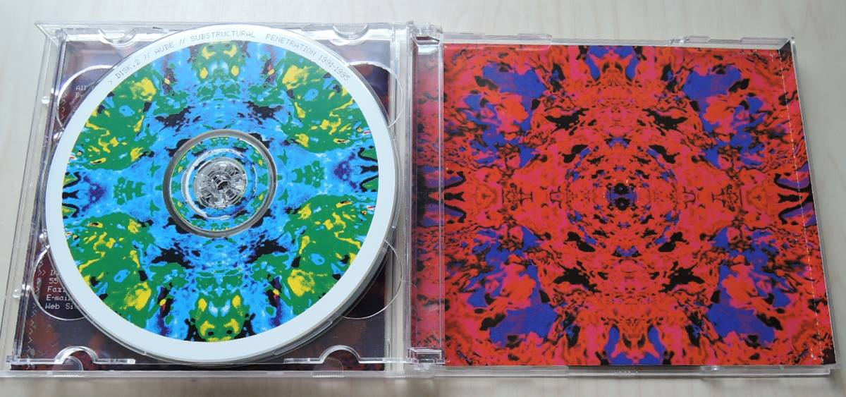 CD■ AUBE ■ SUBSTRUCTURAL PENETRATION 1991-1995 ■ 輸入盤 ■_画像4
