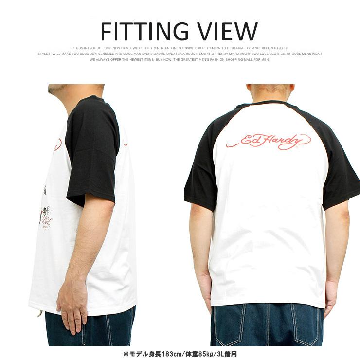 【新品】 3L ブラック エドハーディー Ed Hardy 半袖 Tシャツ メンズ 大きいサイズ デザイン プリント ラグラン クルーネック カットソー_画像4