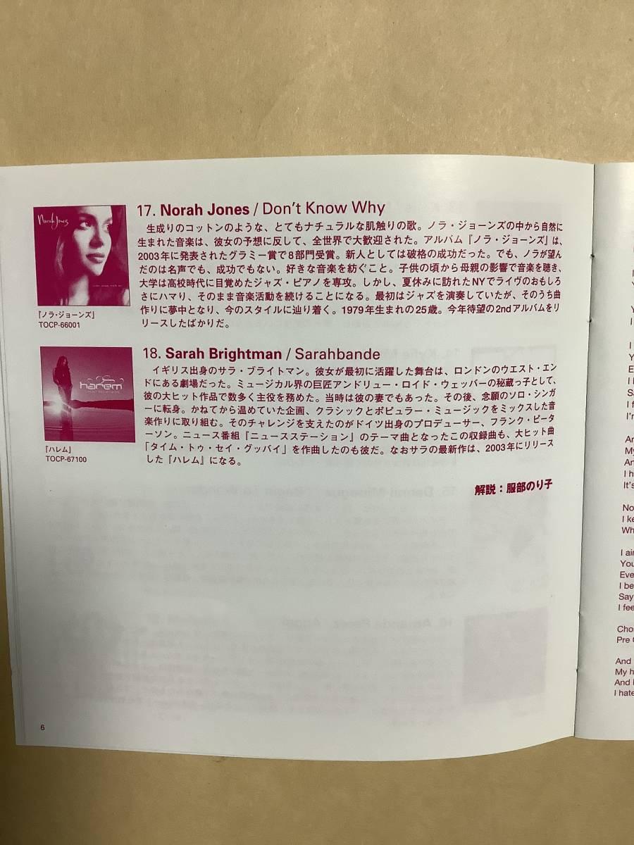 送料無料 Venus ベスト ガール ヒッツ オブ ザ ワールド オムニバス 18曲 国内盤