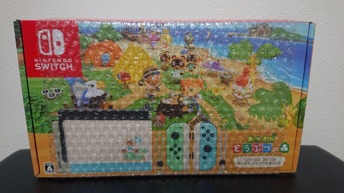 【新品・未使用・未開封】Nintendo Switch ニンテンドースイッチ あつまれ どうぶつの森セット同梱版