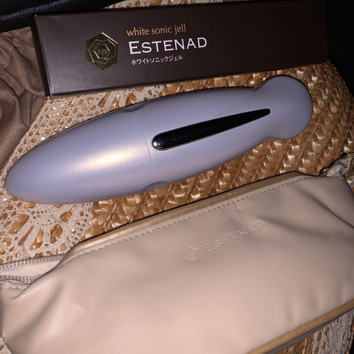美顔器とジェル1本セット エステナード 薬用ホワイトジェル