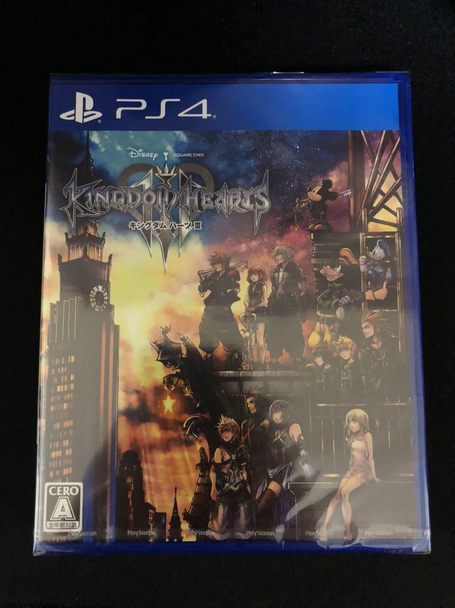 新品未開封 PS4 キングダムハーツ3