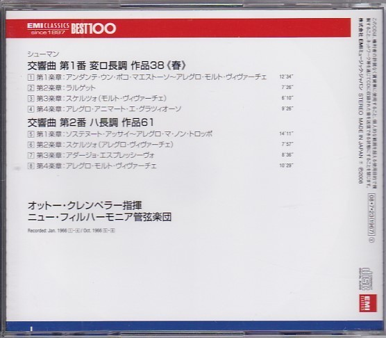 ★CD EMI シューマン:交響曲第1番 春&第2番 *オットー・クレンペラー(Otto Klemperer)_画像2
