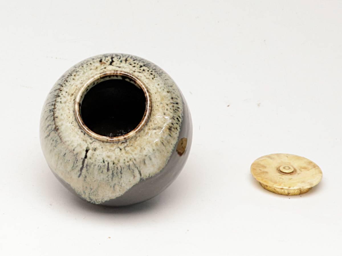 【蔵】朝鮮唐津茶入 茶入 茶道具 茶器 煎茶道具 煎茶器 茶筒 仕覆付き Y220_画像6