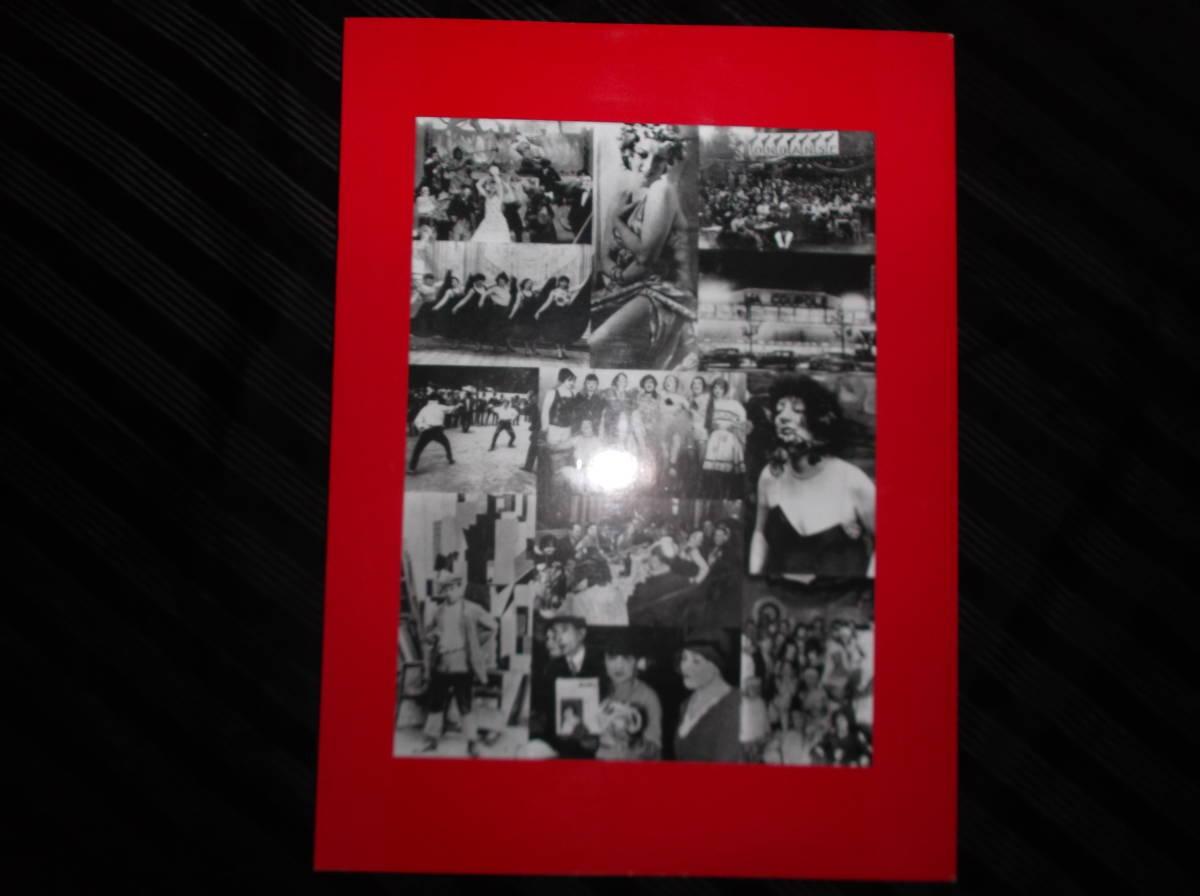 展覧会図録 キキとモンパルナス 秋田県立近代美術館他 マン・レイ 1999年  きれいです_画像3