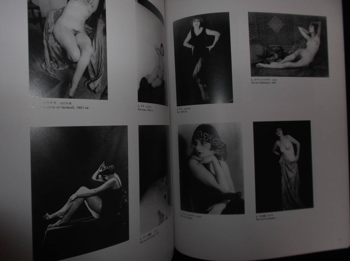 展覧会図録 キキとモンパルナス 秋田県立近代美術館他 マン・レイ 1999年  きれいです_画像7