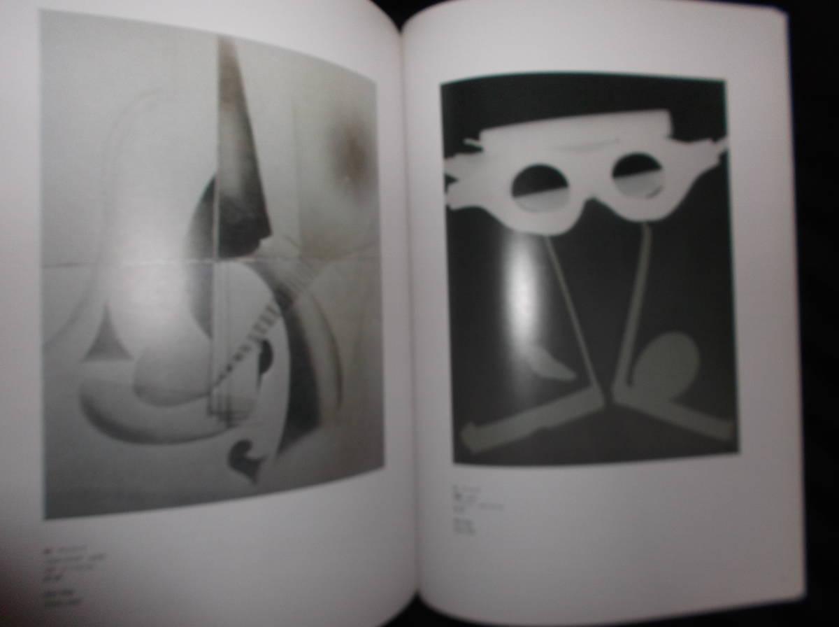 展覧会図録 キキとモンパルナス 秋田県立近代美術館他 マン・レイ 1999年  きれいです_画像6