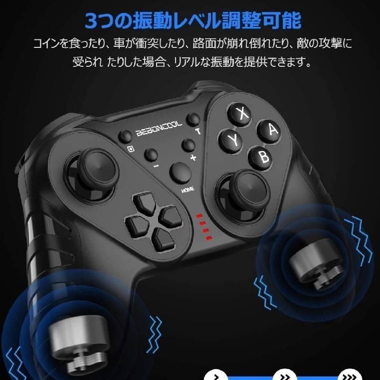 Switch コントローラー  Nintendo switchントローラー