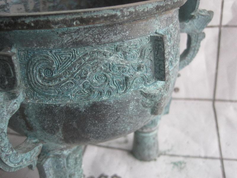 戦国時代 双耳三獣紋青銅鼎_画像3