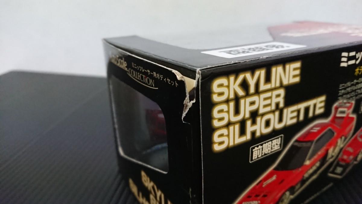 【前後期セット】スカイラインスーパーシルエット ミニッツレーサー用ボディセット