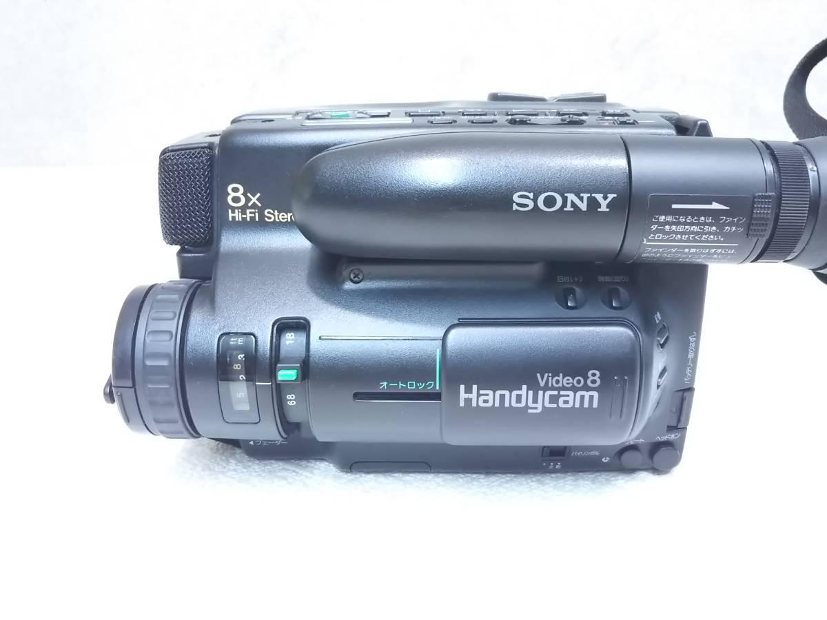 【ジャンク】SONY/ソニー CCD-TR75 ビデオカメラレコーダー ハンディカム Video8  レトロ_画像2