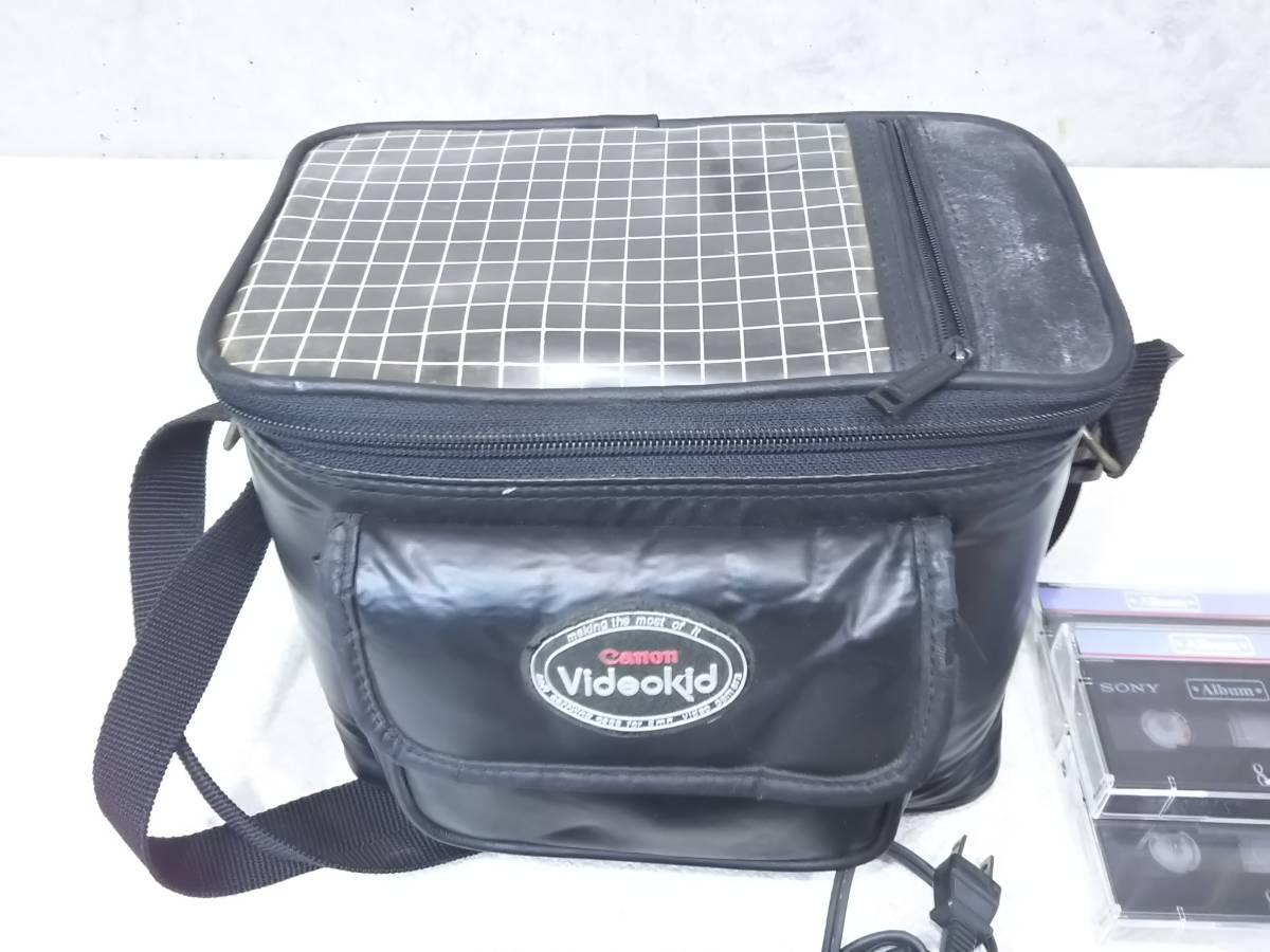 【ジャンク】SONY/ソニー CCD-TR75 ビデオカメラレコーダー ハンディカム Video8  レトロ_画像8