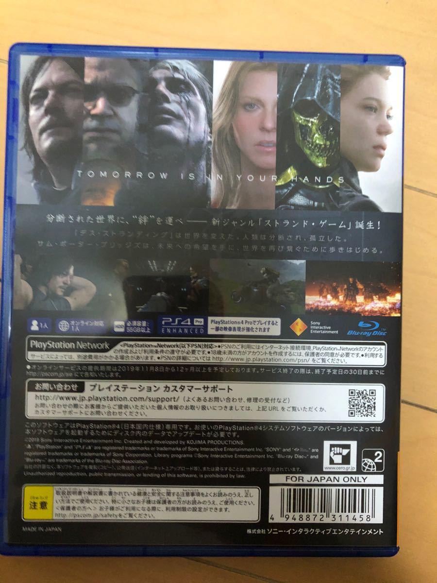 デスストランディング  PS4