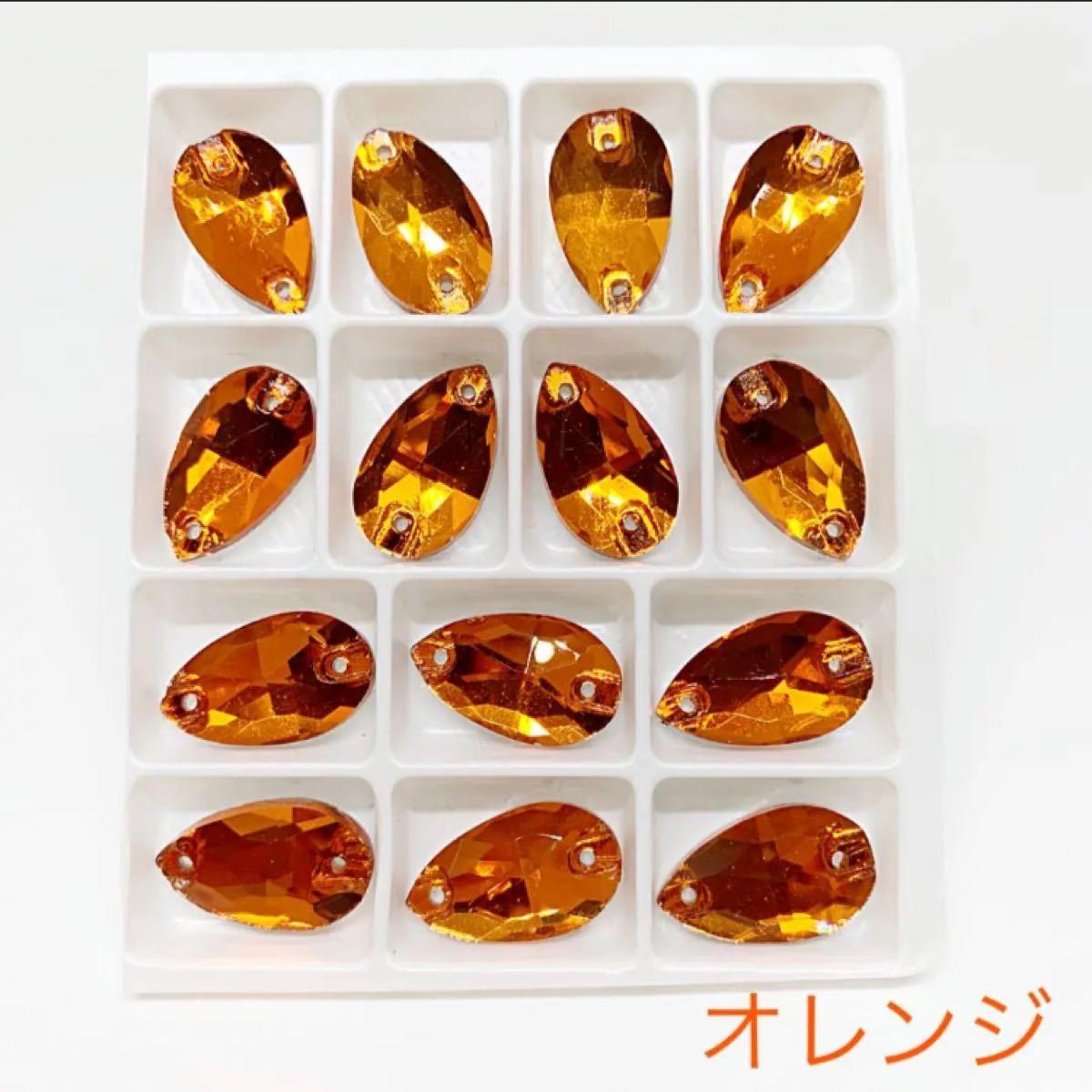 ガラスストーン   ガラスビジュー 雫型 オレンジ