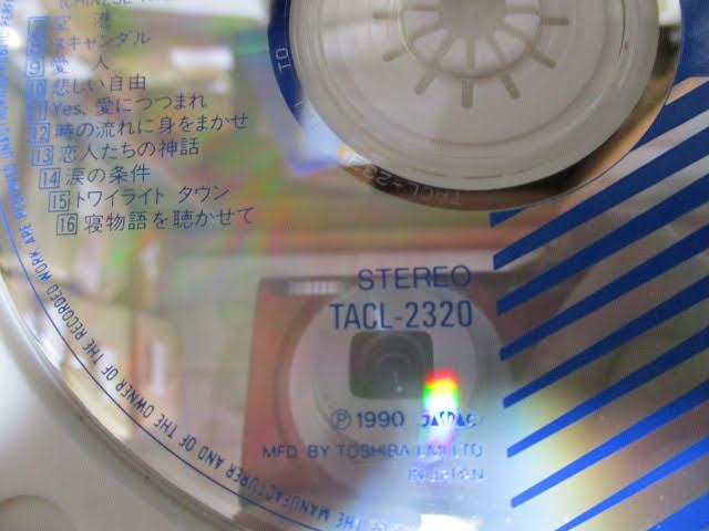◆テレサテン CD 歌道場◆鄧麗君 帯付き 全曲楽譜付き TACL-2320 つぐない スキャンダル 愛人 時の流れに身をまかせ レア 人気♪r-1290612_画像7