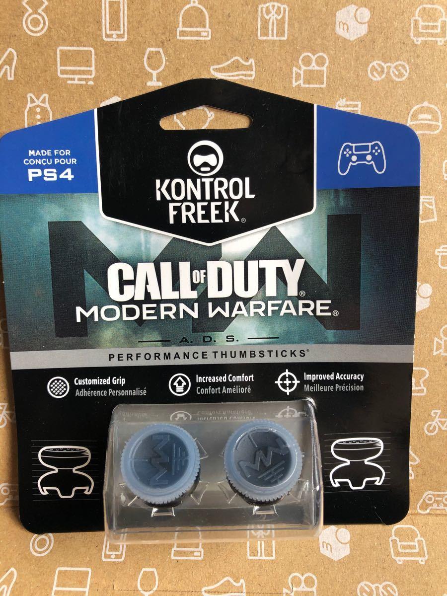 ps4 コントローラー用FPS FREEK