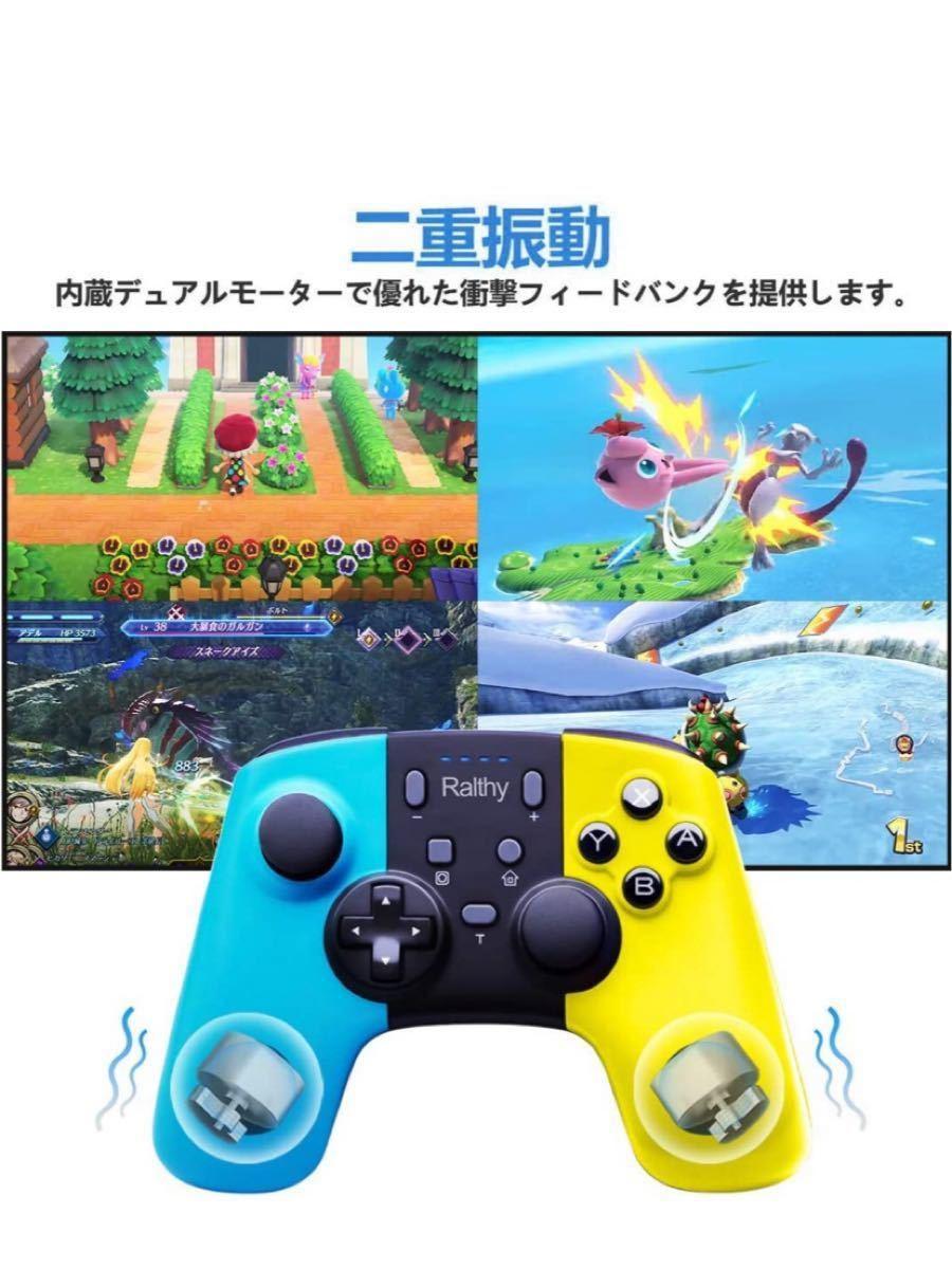 Switch コントローラー 「2020最新