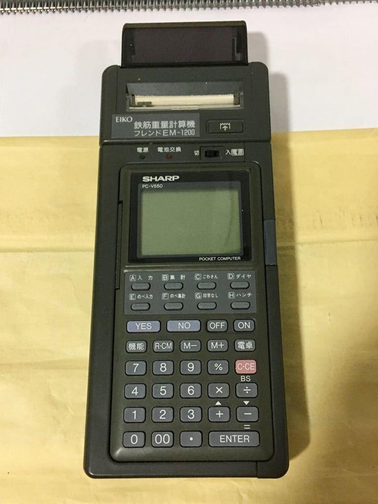 EIKO rebar weight count machine friend EM-1200 SHARP PC-V550 junk
