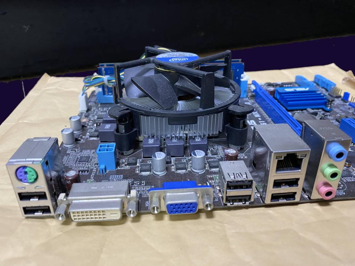 ASUS P8H61-MX intel i5-3470 DDR3 8GB_画像3