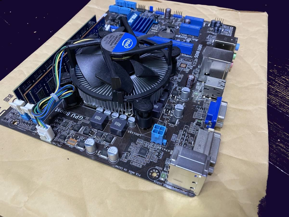 ASUS P8H61-MX intel i5-3470 DDR3 8GB_画像6