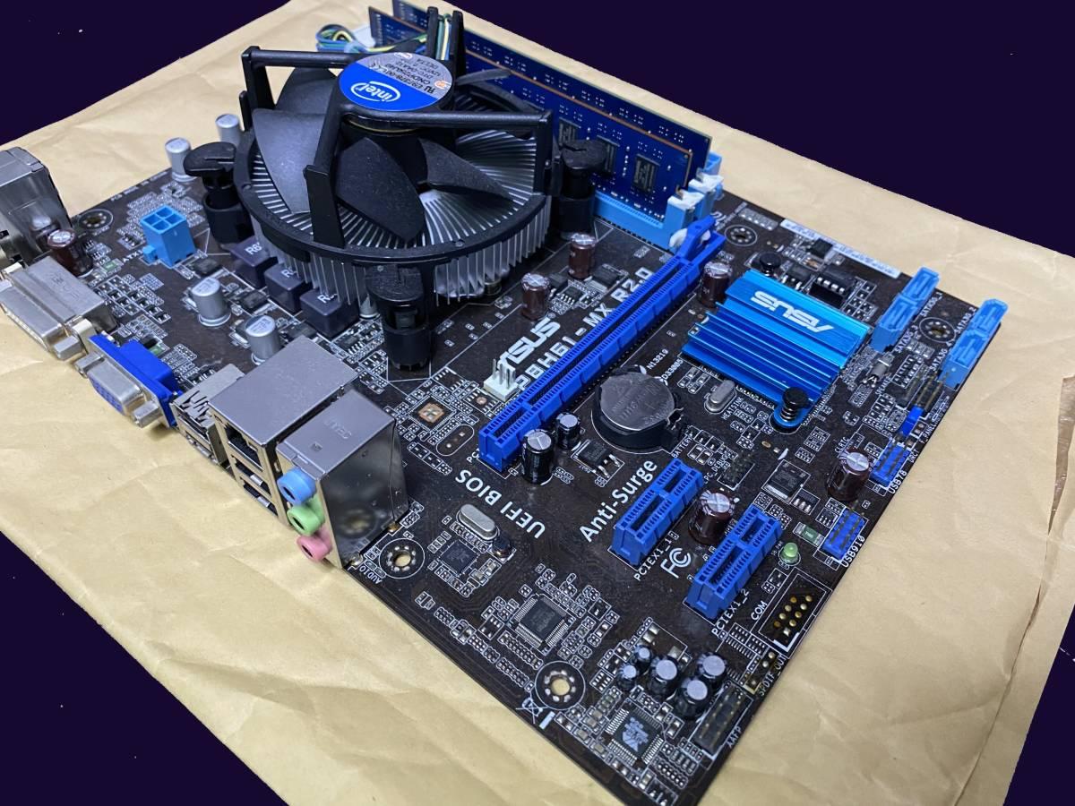 ASUS P8H61-MX intel i5-3470 DDR3 8GB_画像5