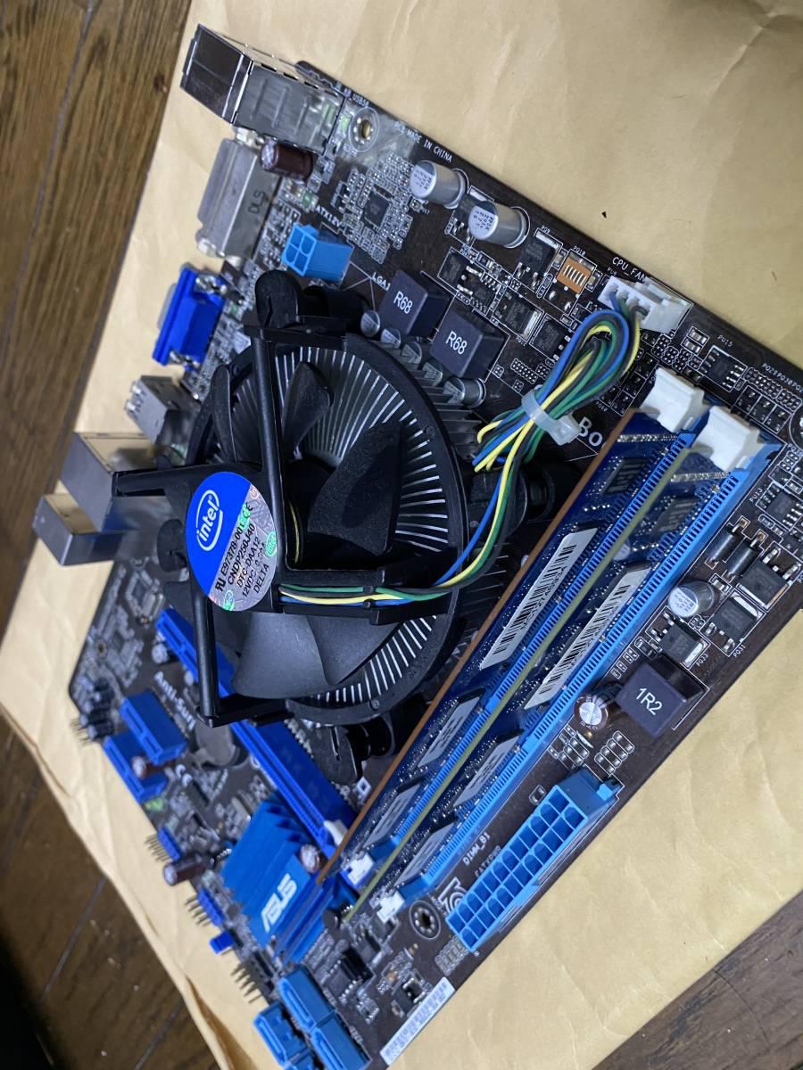 ASUS P8H61-MX intel i5-3470 DDR3 8GB_画像7