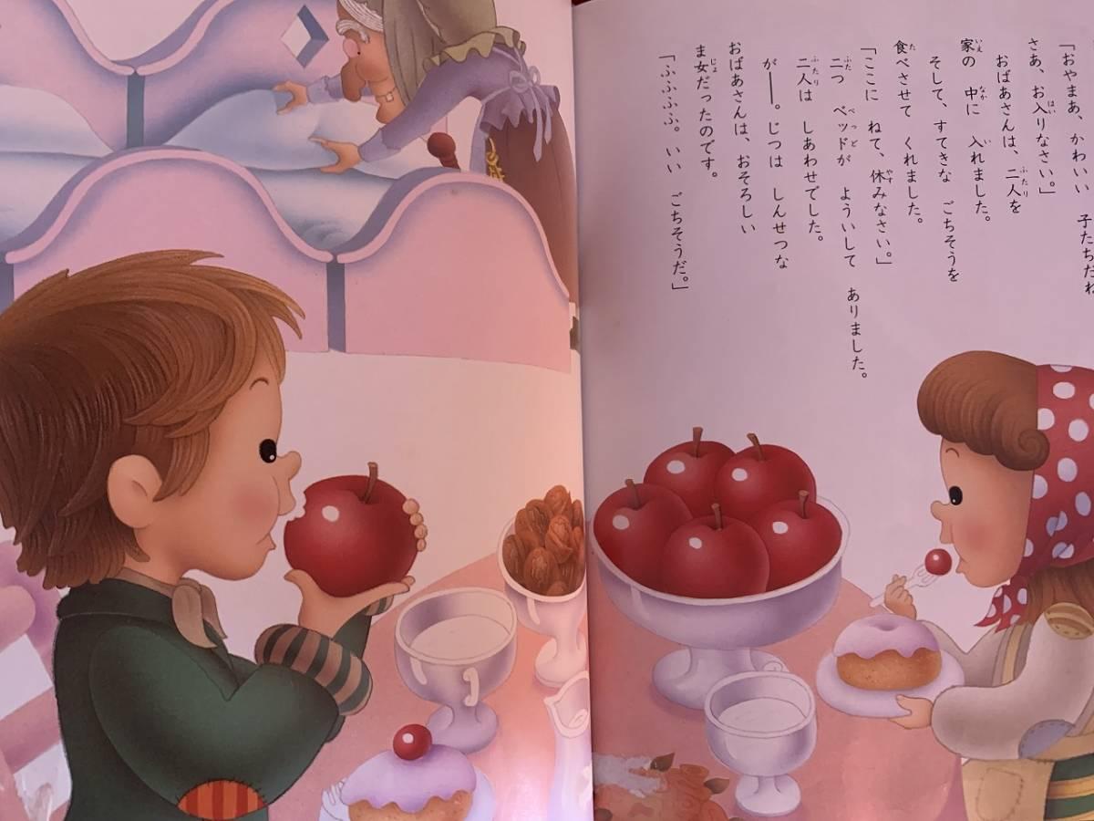 ずきん お話 赤 ちゃん あかずきんちゃん 童話