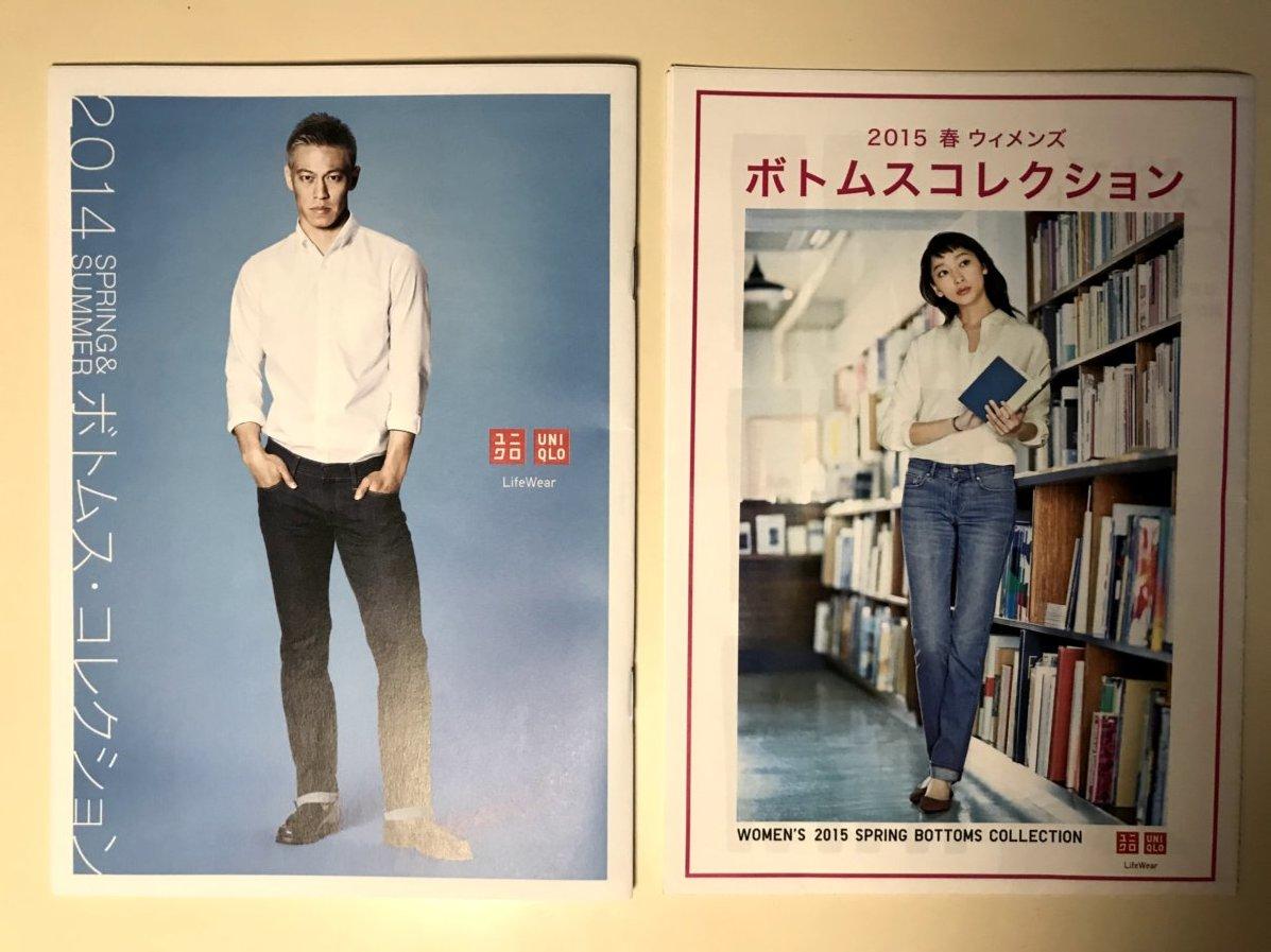 ファッションカタログ2冊 ユニクロ 「ダコタ・ファニング/本田圭佑」2014年 「杏」2015年 A5サイズ(210×148mm)