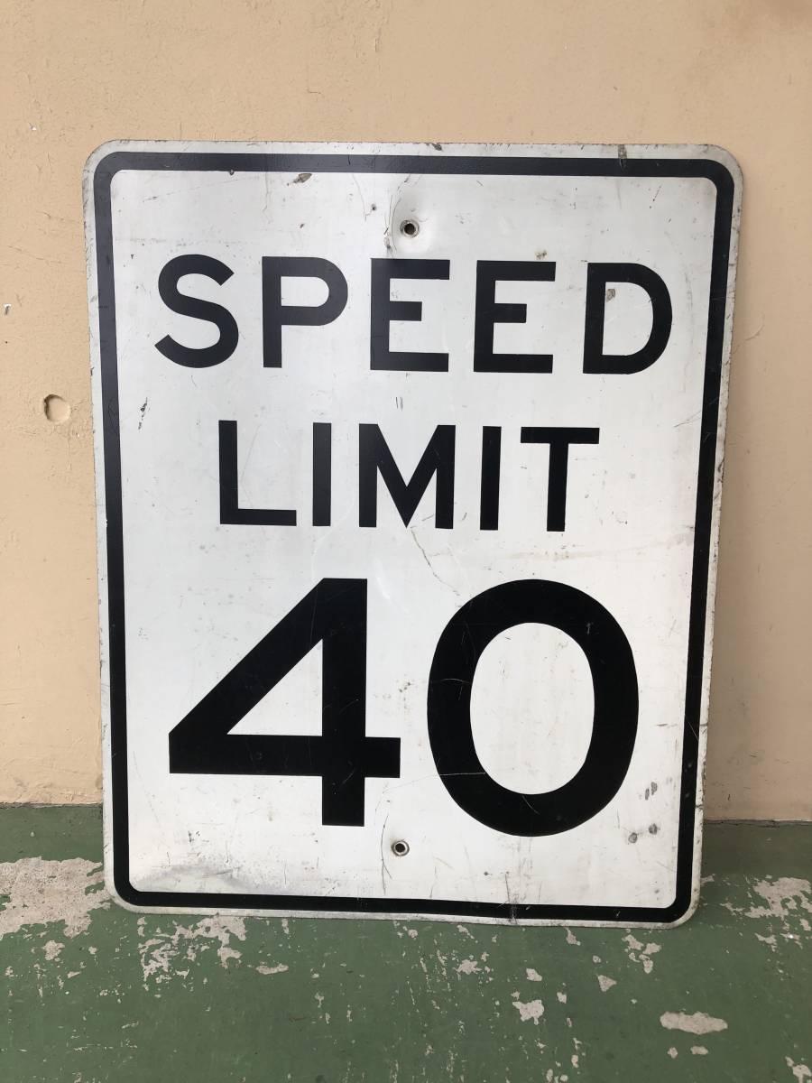 ★本物★アメリカ 道路標識 SPEED LIMIT 40 ビッグサイズ★H-8★ロードサイン road Sign ガレージ 世田谷ベース 看板 ビンテージ USA_画像1