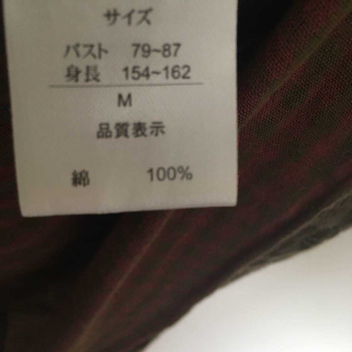 シャツワンピース 羽織り ダブルガーゼ 未使用 シャツワンピ
