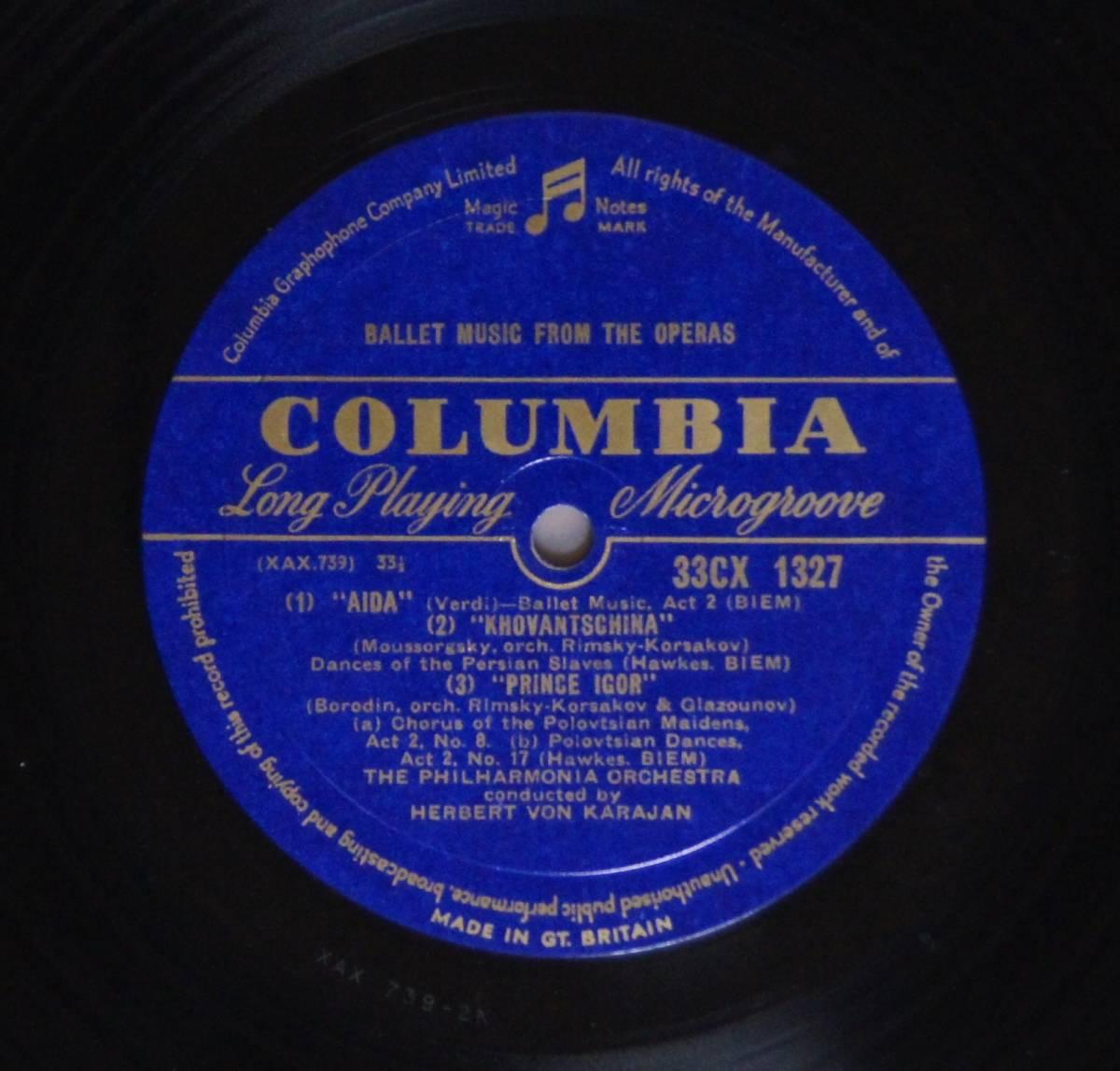 ヘルベルト・フォン・カラヤン/フィルハーモニア管弦楽団【33CX 1327 キズ盤】「オペラ・バレエ音楽集」_画像3
