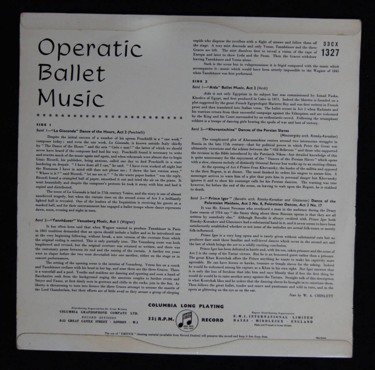 ヘルベルト・フォン・カラヤン/フィルハーモニア管弦楽団【33CX 1327 キズ盤】「オペラ・バレエ音楽集」_画像2