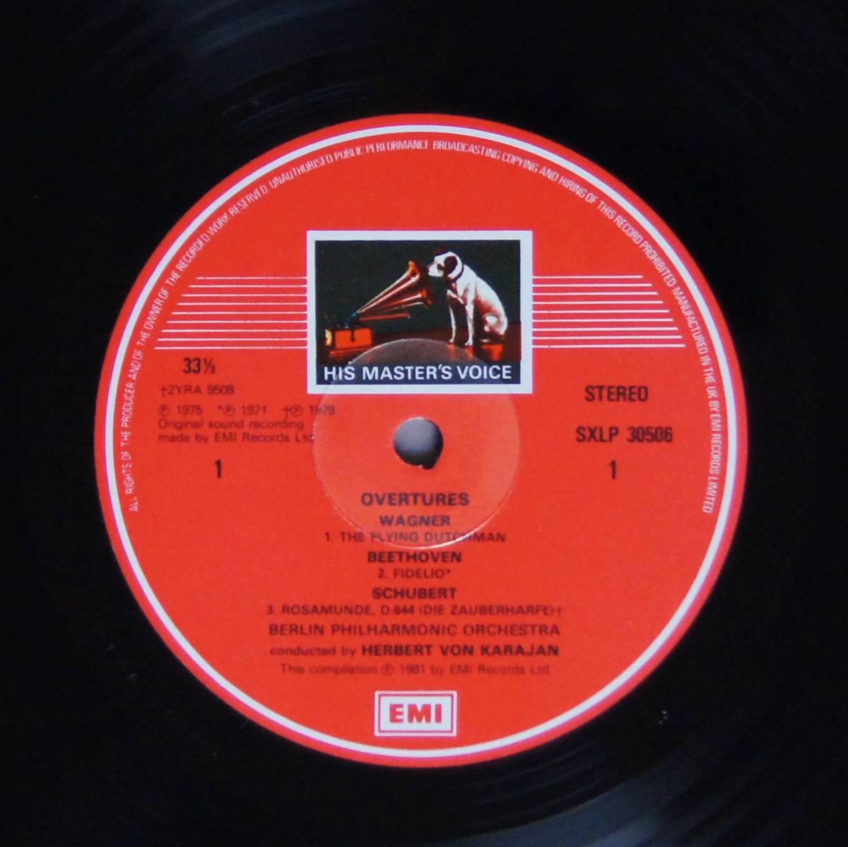 ヘルベルト・フォン・カラヤン/ベルリン・フィル【EMI録音 イギリス盤】管弦楽名曲集_画像3