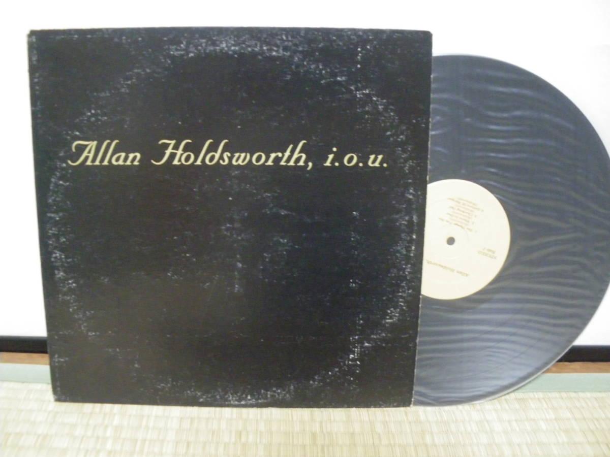 LP]アラン・ホールズワース Allan Holdsworth / i.o.u  超絶ギター 早弾き アランホールズワース_画像1