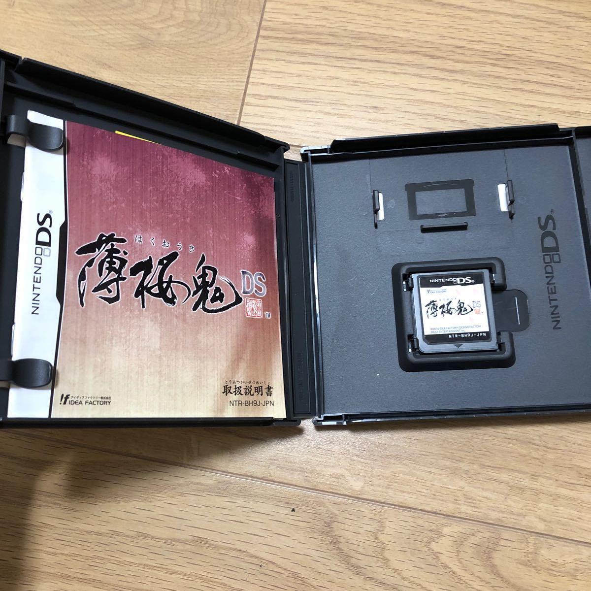 【DS】 薄桜鬼DS (通常版)