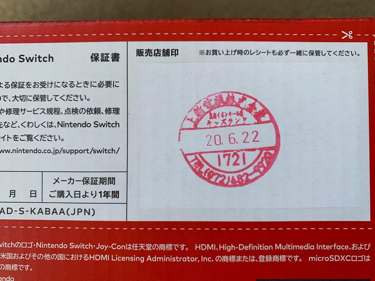 Nintendo Switch ネオンブルー ネオンレッド【sale】
