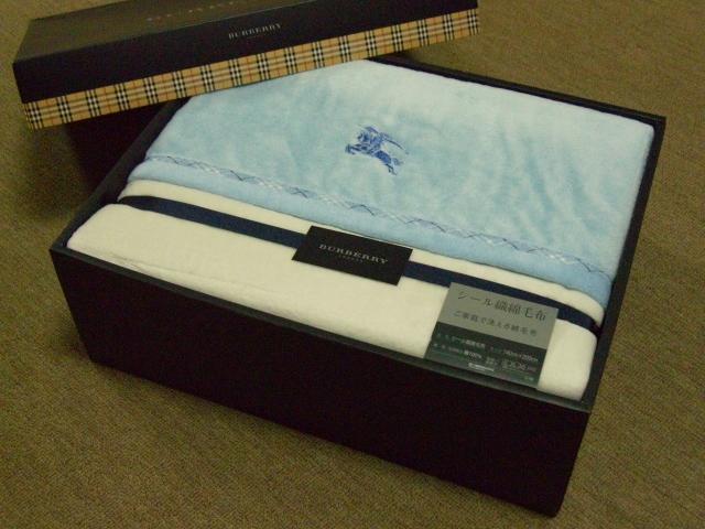 ☆難あり 1円スタート BURBERRY バーバリー シール織綿毛布 BB1080 ブルー 箱無し