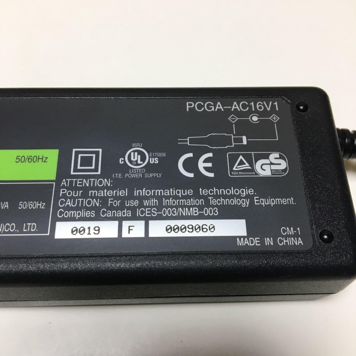ACアダプター PCGA-AC16V1  SONY VAIO
