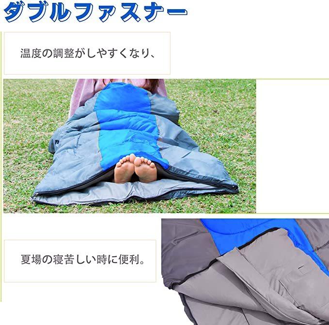 寝袋 シュラフ 封筒型 軽量 コンパクト収納 アウトドア登山 車中泊 防災用 災害時 避難用 丸洗い 最低使用温度0度 3色選択可能 収納袋付き