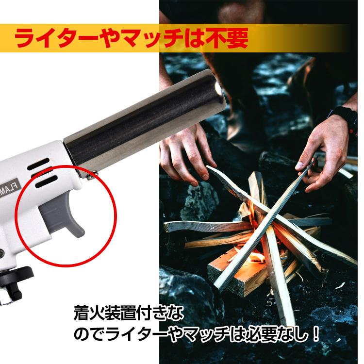 トーチバーナー ガストーチバーナー 火力調節 安全着火 炭火起こし 1300℃_画像5