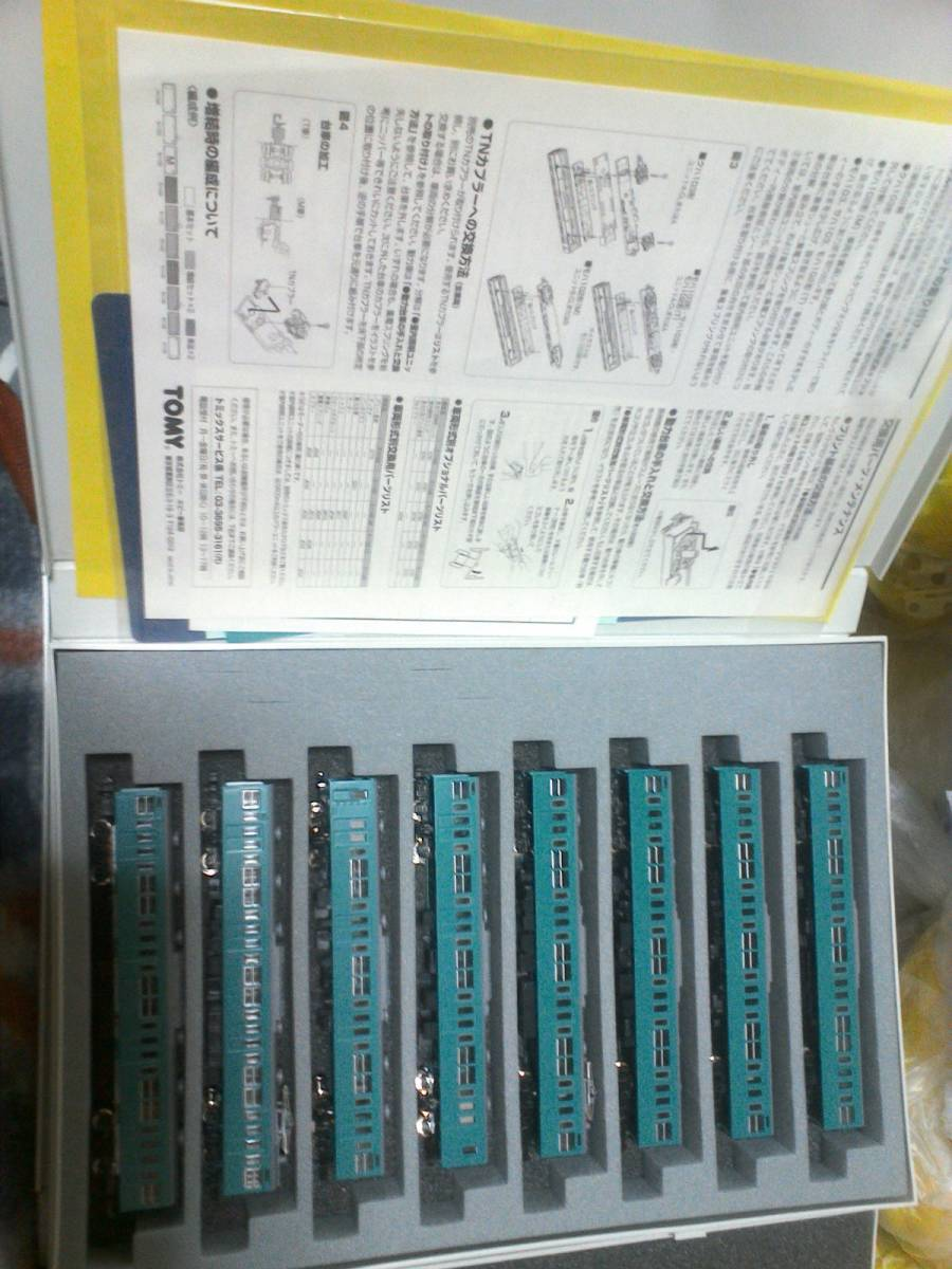 トミックス92099JR103系通勤電車(エメラルド)基本セット×2箱単品103系×3合計15両_画像3