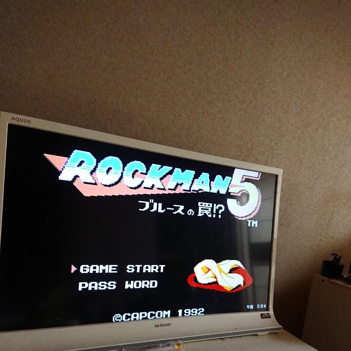ファミコンソフト ロックマン セット
