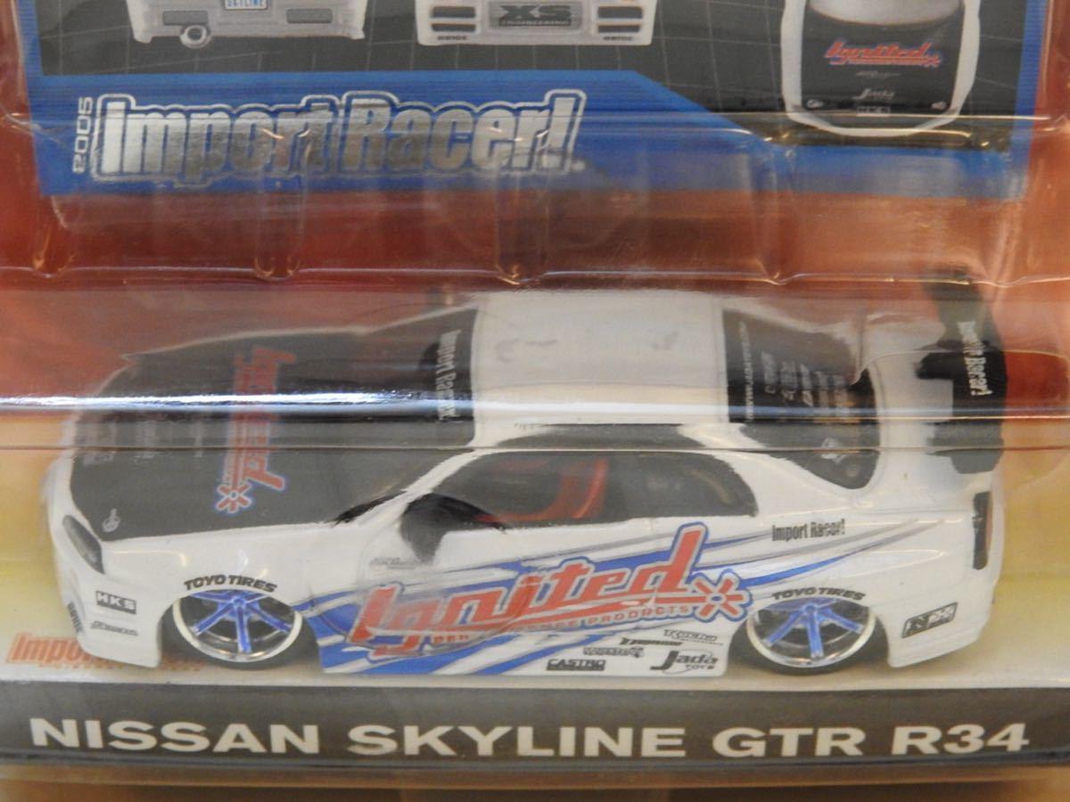 【新品:未開封】JADA Toys 1/64 Import Racer! ニッサン スカイライン GT-R R34[ SKYLINE GT-R]WAVE7/070_画像7