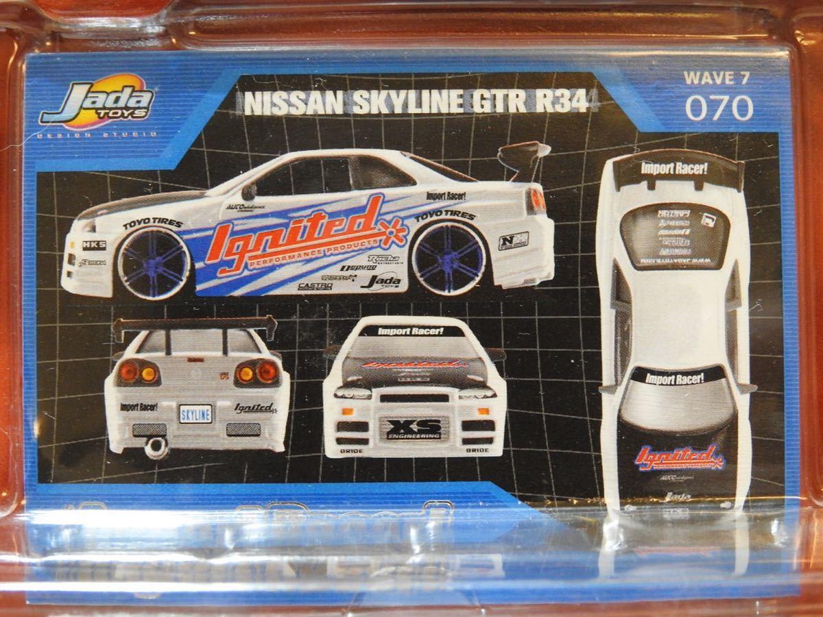 【新品:未開封】JADA Toys 1/64 Import Racer! ニッサン スカイライン GT-R R34[ SKYLINE GT-R]WAVE7/070_画像3