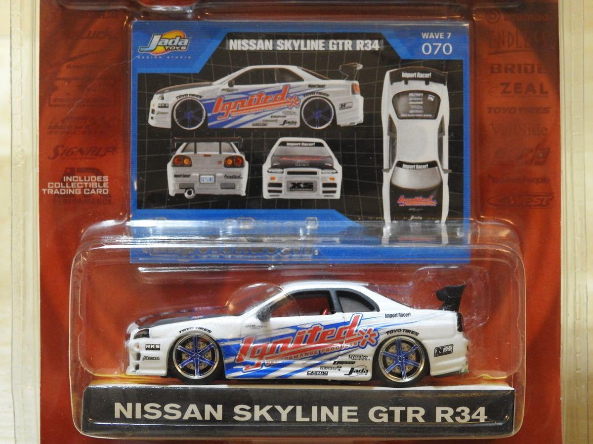 【新品:未開封】JADA Toys 1/64 Import Racer! ニッサン スカイライン GT-R R34[ SKYLINE GT-R]WAVE7/070_画像2