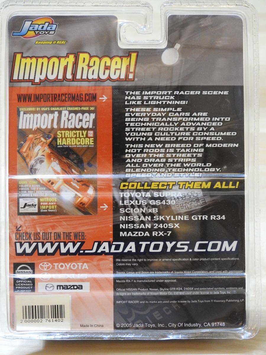 【新品:未開封】JADA Toys 1/64 Import Racer! ニッサン スカイライン GT-R R34[ SKYLINE GT-R]WAVE7/070_画像8