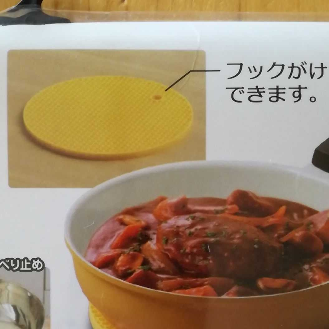 アイリスオーヤマ シリコン鍋敷き